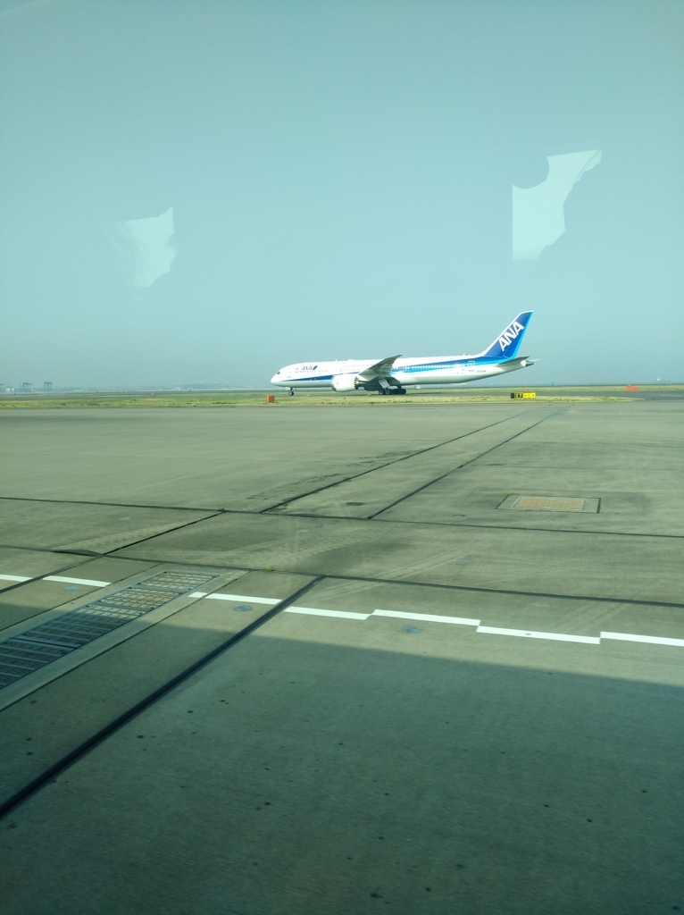 羽田空港に到着