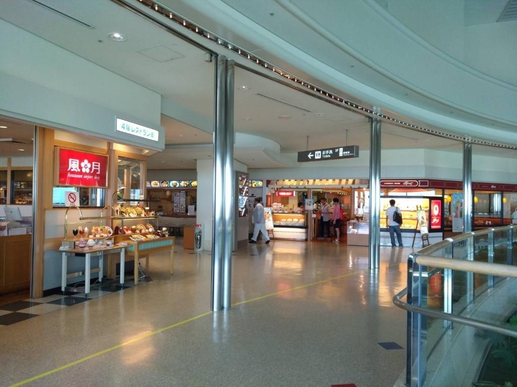 那覇空港での時間の潰し方