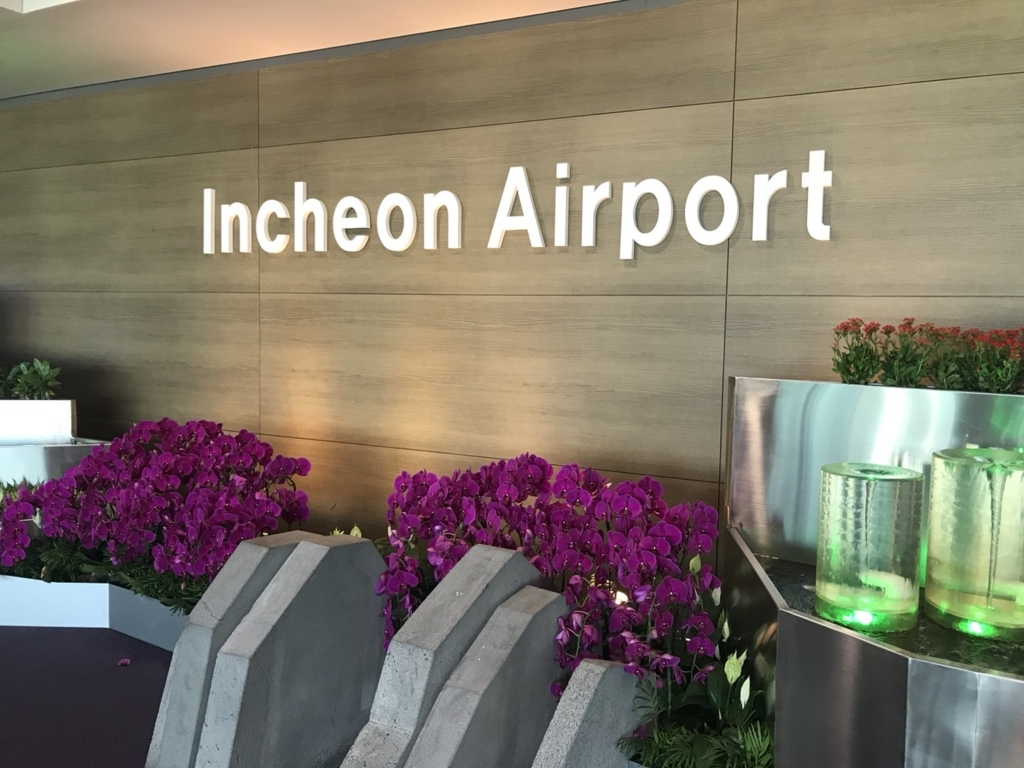 インチョン空港 SFC