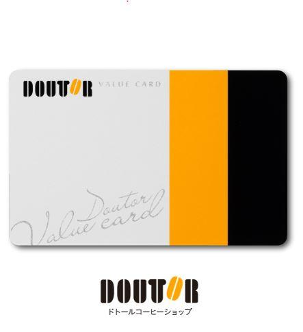 ドトールバリュー カード