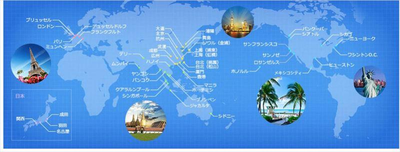 ANA 国際線 路線一覧
