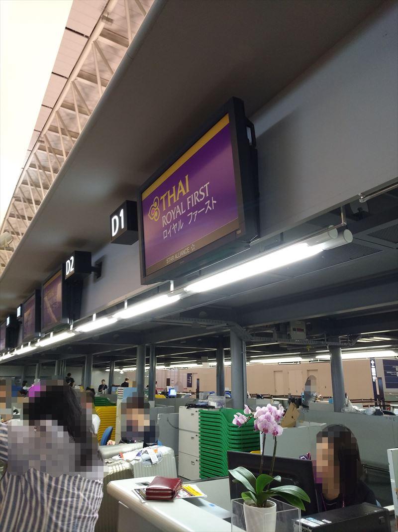 ロイヤルファースト 関西空港 チェックインカウンター
